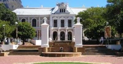 South African Museum, Cape Town, a tour attraction in Cape Town, Western Cape, South
