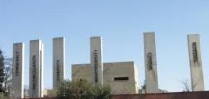 The Apartheid Museum, a tour attraction in Johannesburg, Gauteng, South A