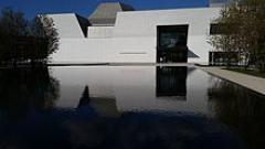 Aga Khan Museum, a tour attraction in