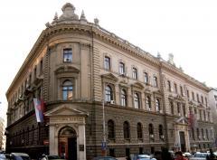 Narodna banka Srbije, a tour attraction in Београд Србија