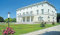 Beli dvor, a tour attraction in Београд Србија