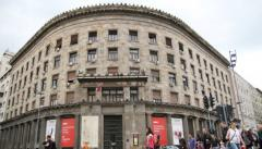 Istorijski muzej Srbije (Galerija), a tour attraction in Београд Србија