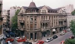 Muzej primenjene umetnosti | Museum of Applied Art, a tour attraction in Београд Србија
