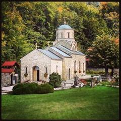 Manastir Tresije, a tour attraction in  Србија