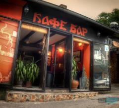 Kafe Sunce plus, a tour attraction in  Србија