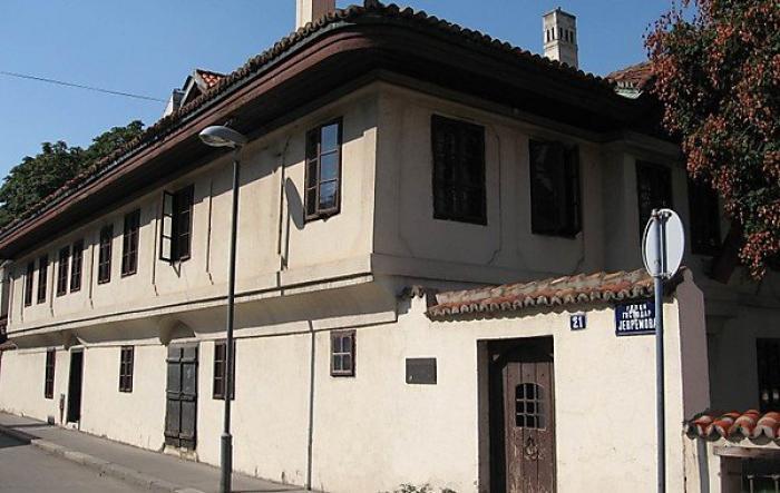 Muzej Vuka i Dositeja, a tour attraction in Београд Србија