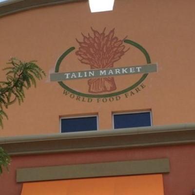 Talin Market World Food Fare, a tour attraction in Albuquerque United States