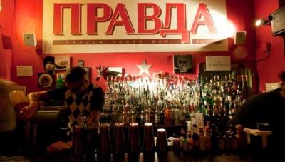 Pravda Vodka Bar, a tour attraction in Milano, MI, Italia