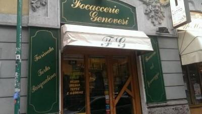 Focaccerie Genovesi, a tour attraction in Milano, MI, Italia
