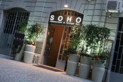Soho Restaurant, a tour attraction in Milano, MI, Italia