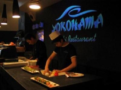 Yokohama Fusion Experience, a tour attraction in Milano, MI, Italia