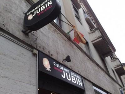 Jubin II, a tour attraction in Milano, MI, Italia