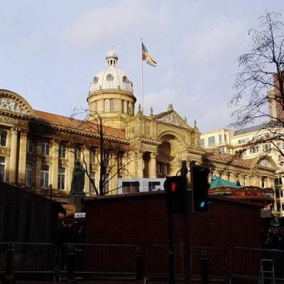 Birmingham City Council House, a tour attraction in Birmingham, United Kingdom