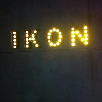 Ikon Gallery, a tour attraction in Birmingham, United Kingdom