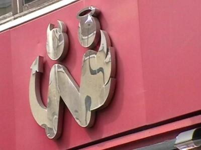 Nightingale Club, a tour attraction in Birmingham, United Kingdom