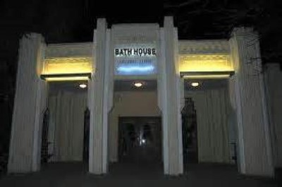 Bath House Cultural Center, a tour attraction in Dallas, TX, United States