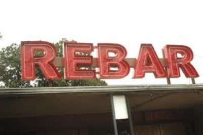 Rebar, a tour attraction in San Antonio, TX, United States
